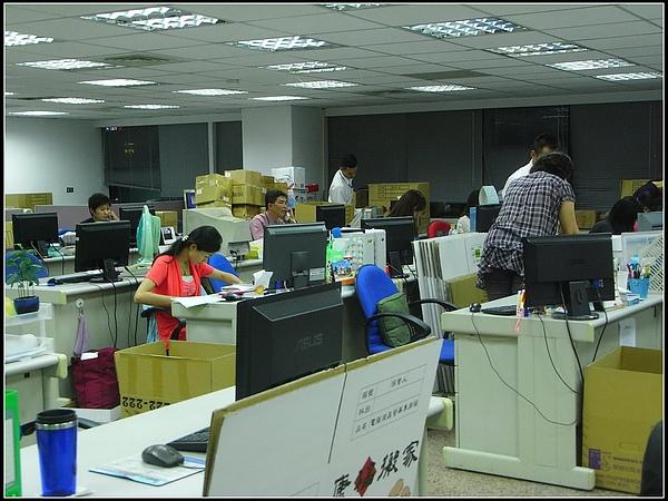 舊辦公室 (9).jpg