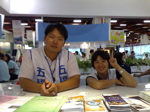 201008141124.jpg