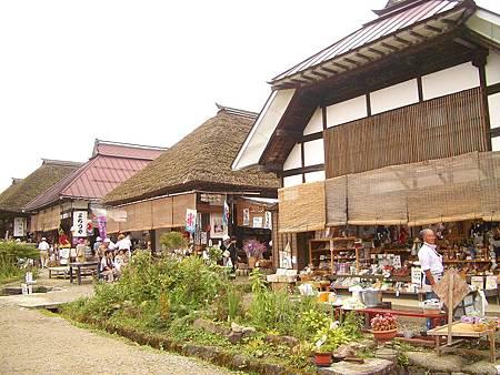 福島大內宿 (9).JPG