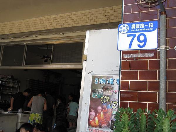 花東5日 (220).jpg