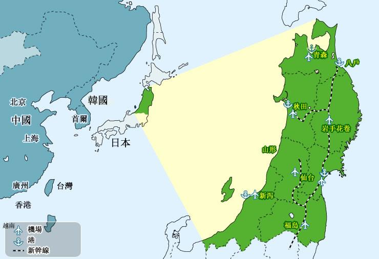 日本東北.jpg