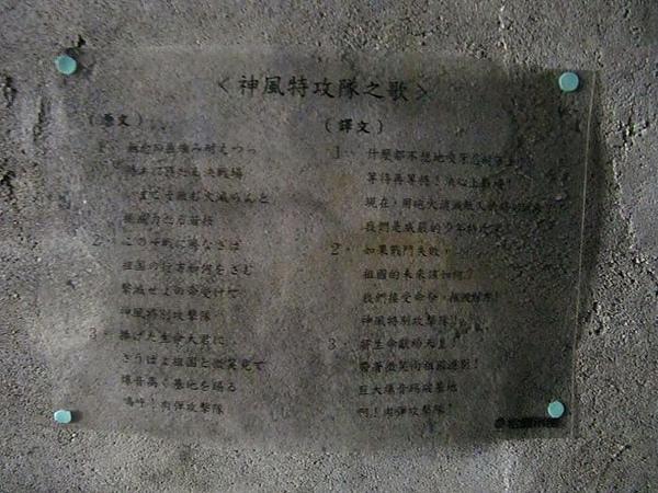 花東5日 (113).jpg