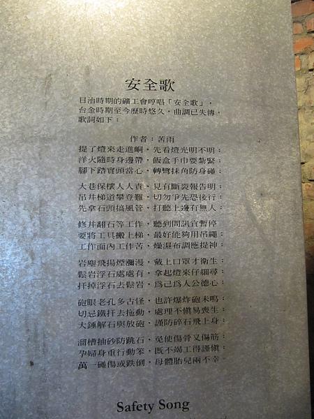 九份金瓜石 (60).jpg