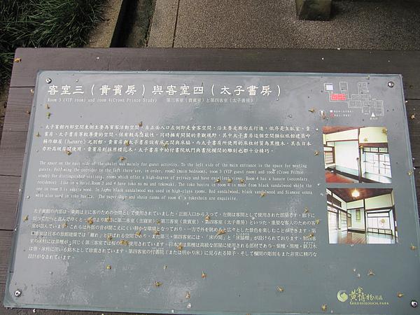 九份金瓜石 (31).jpg