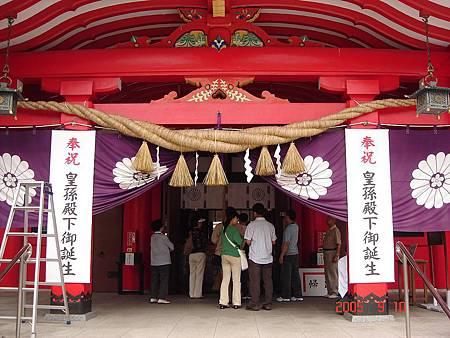 宮城縣護國神社 (4).jpg