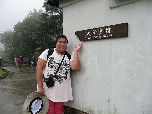 九份金瓜石 (29).jpg