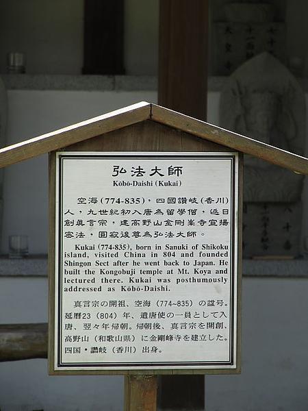 花東5日 (156).jpg