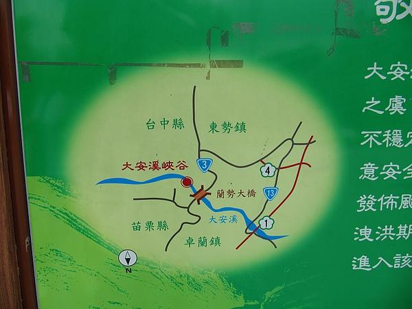 東勢大雪山 (363).jpg