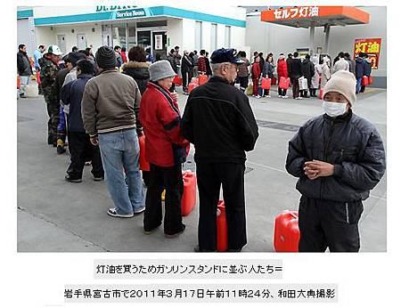 災民&秩序(2).JPG