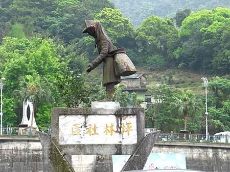坪林金瓜寮溪 (122).JPG