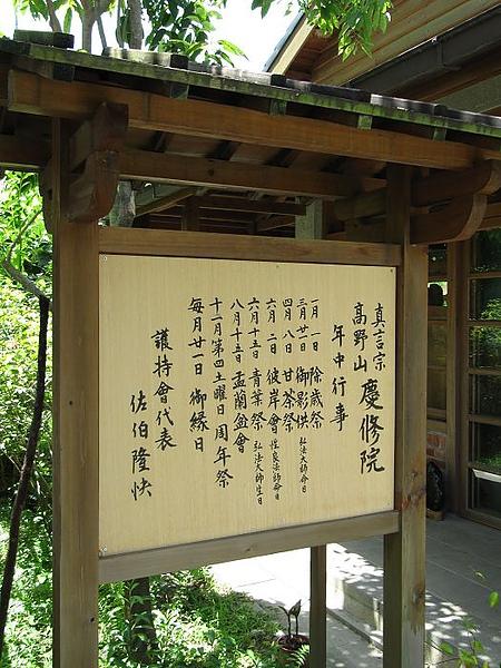 花東5日 (164).jpg