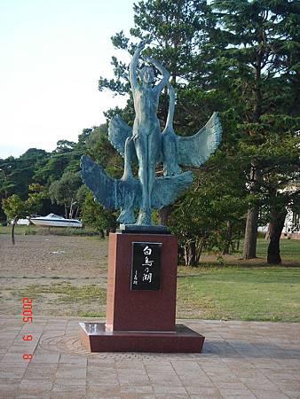 福島豬苗代湖 (3).jpg