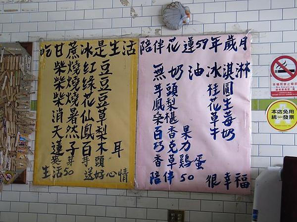 花東5日 (215).jpg