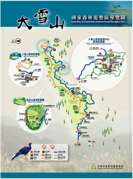 大雪山國家森林遊樂區地圖