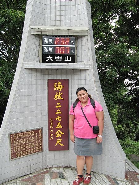 東勢大雪山 (142).jpg