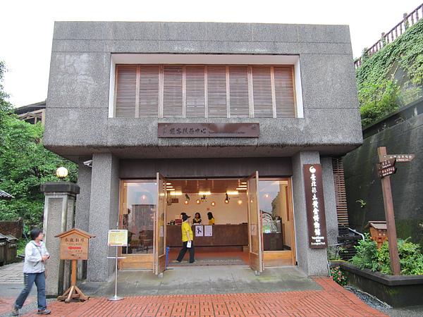 九份金瓜石 (11).jpg