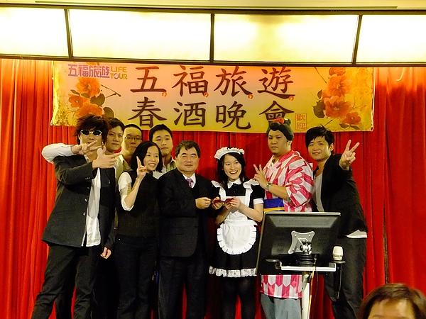 2011春酒 (17).jpg