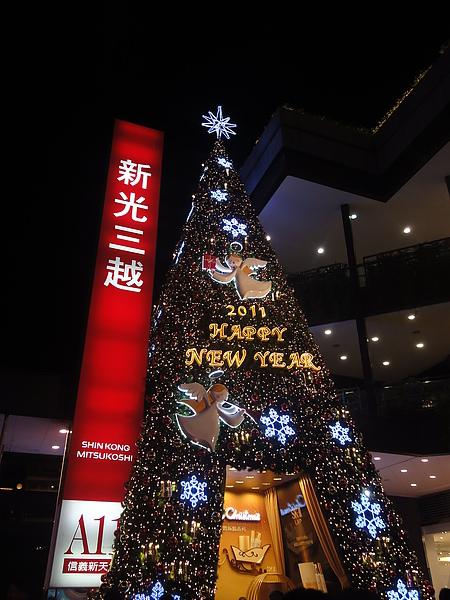 2010年聖誕集錦 (50).JPG