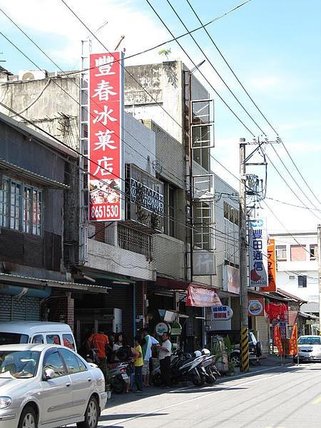 花東5日 (214).jpg