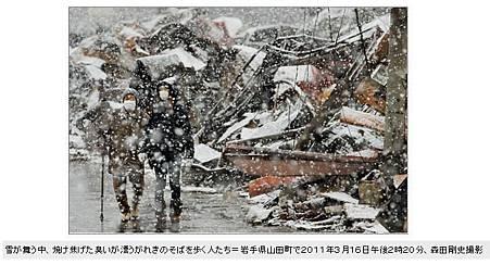 雪景殘破.JPG