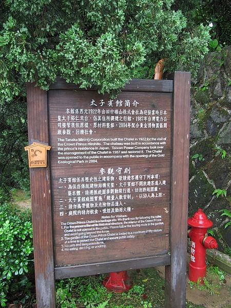 九份金瓜石 (27).jpg