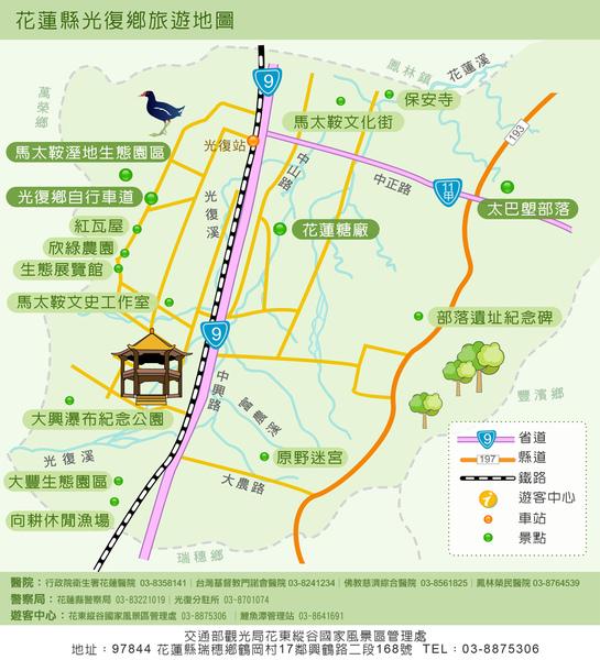 花蓮縣光復鄉旅遊地圖.jpg