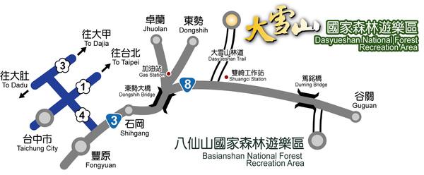 大雪山交通圖