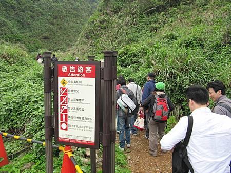 龜山島 (107).JPG