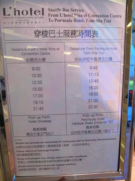 100515港圳澳 024.jpg