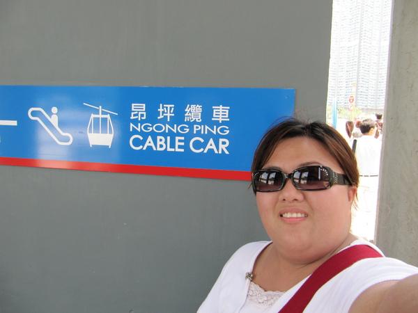 20100515港圳澳 365.jpg