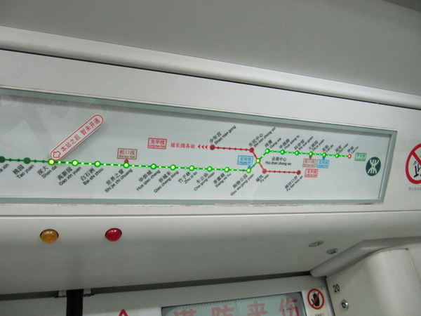 20100515港圳澳 373.jpg