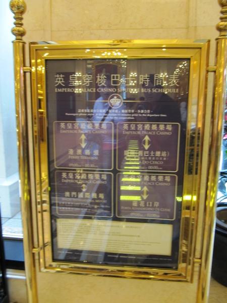 20100515港圳澳 424.jpg