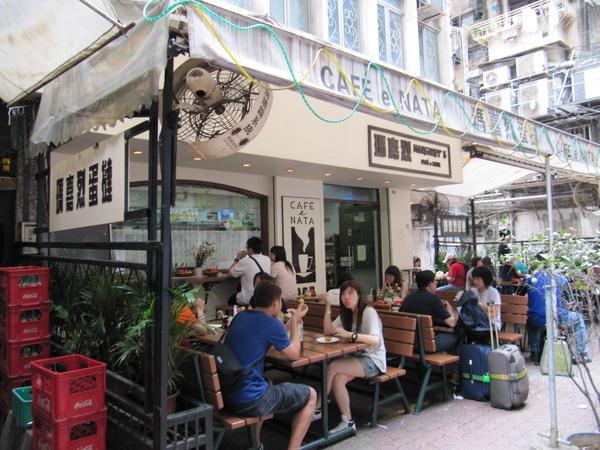 20100515港圳澳 431.jpg