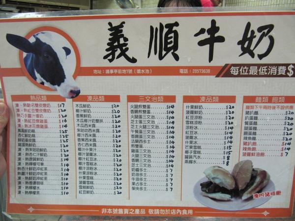 20100515港圳澳 440.jpg
