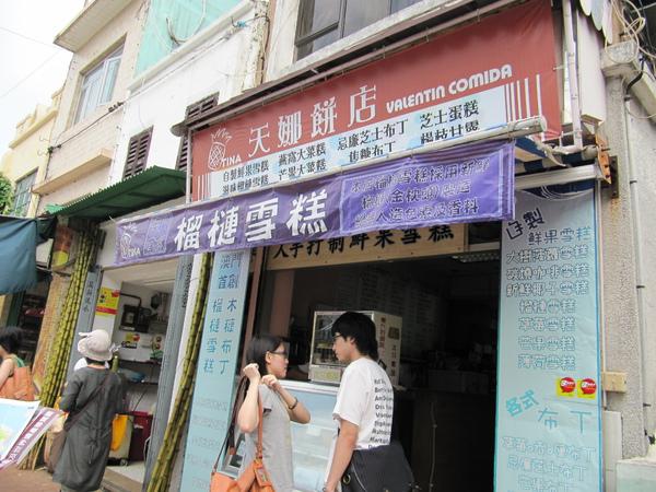 20100515港圳澳 461.jpg