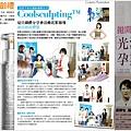 0121_舊版官網醫師介紹04.jpg