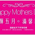 0402部落格banner