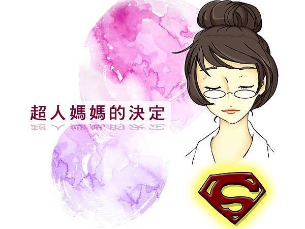 supernom-design