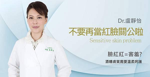 Physicians-Box-Dermatitis-1
