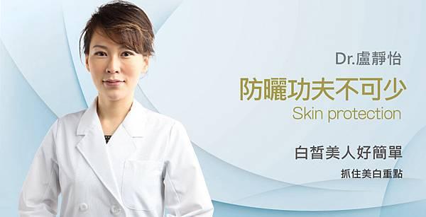 Physicians Box-Sunscreen-1