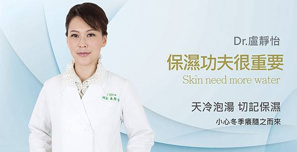 Physicians Box-Skin moisturizer-1