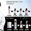 Physicians Box-Skin moisturizer-2