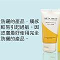 Physicians Box-Sunscreen-6