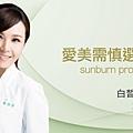 Physicians Box- Sunscreen-1