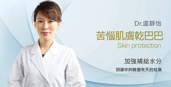 Physicians Box-wrinkle-1