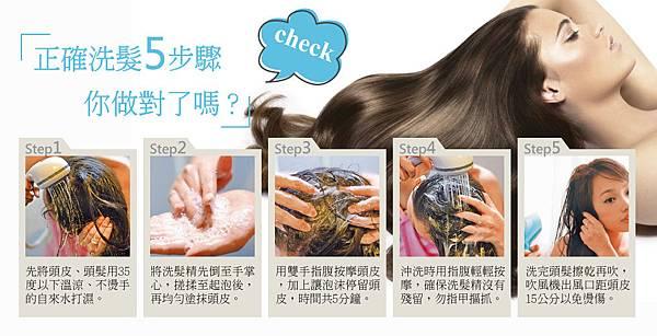 lu-Apple-scalp3