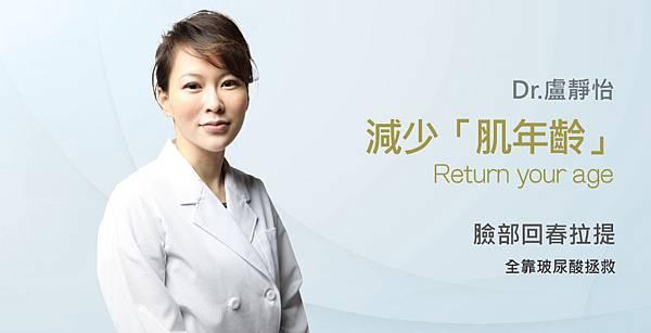 Lu-Doctor-Return-1