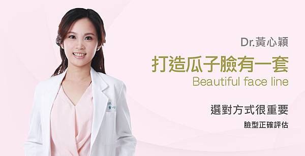 Huang-Doctor-face-line-1