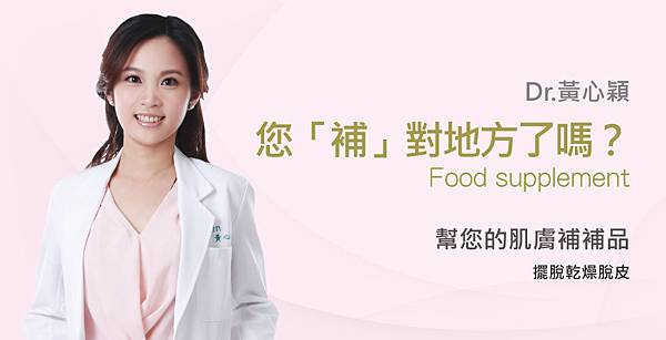 Huang-Doctor-Food-1