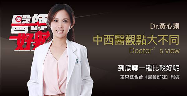 huang-Hello-Doctor-view